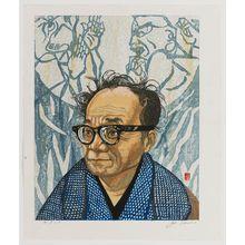 Sekino Jun'ichiro: Portrait of Munakata Shikô - Museum of Fine Arts