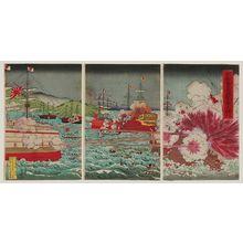 Nagashima Shungyô: The Japanese Fleet Wins a Great Naval Victory near Phung-to in Korea (Chôsen Hôtô kaisen Nichigun daishôri) - ボストン美術館