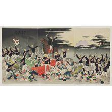 小林清親: Hurrah for Japan! The Victory Song of Pyongyang (Nippon banzai, Heijô no gaika) - ボストン美術館