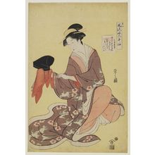 細田栄之: Bun'ya no Yasuhide, from the series The Six Poetic Immortals in Fashionable Guise, No. 2 (Fûryû yatsushi Rokkasen, sono ni) - ボストン美術館