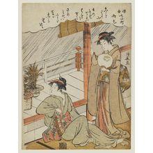 鳥居清長: Praying for Rain (Amagoi), from the series Seven Komachi in the Floating World (Ukiyo Nana Komachi) - ボストン美術館
