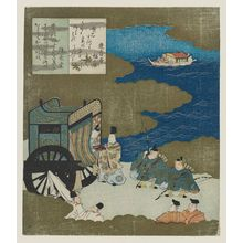 Totoya Hokkei: Miotsukushi, from an untitled series of The Tale of Genji - Museum of Fine Arts