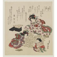 Utagawa Kuniyasu: Yasuhide: The Wudu Mountains, from the series Six Poetic Immortals (Rokkasen) - Museum of Fine Arts