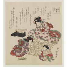 歌川国安: Yasuhide: The Wudu Mountains, from the series Six Poetic Immortals (Rokkasen) - ボストン美術館