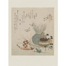 柳々居辰斎: The Jewelled Chaplet, The First Warbler, Butterflies (Tamakazura, Hatsune, Kochô), from the series The Tale of Genji (Genji monogatari) - ボストン美術館