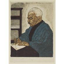 恩地孝四郎: Portrait of Dr. Shizuya Fujikake - ボストン美術館