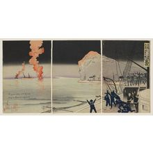 Kobayashi Kiyochika: Russo-Japanese Naval Battle at the Entrance of Inchon: The Great Victory of the Japanese Navy--BANZAI! (Nichiro Jinsenkô kaisen dai Nihon kaigundaishôri Banzai) - Museum of Fine Arts