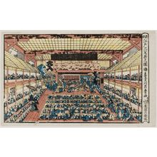 Kitagawa Tsukimaro: The Three Great Theaters of Edo, Newly Published (Shinpan Edo san shibai no zu) - Museum of Fine Arts