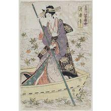 喜多川月麿: Tatsuta-gawa kôyô nichiki-e - ボストン美術館