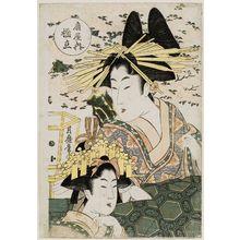 喜多川月麿: Hashidate of the Ôgiya - ボストン美術館