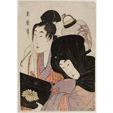 Kitagawa Tsukimaro: Geisha in Black Hood and Young Man with Lantern - Museum of Fine Arts