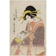 喜多川月麿: Hitomoto of the Daimonjiya - ボストン美術館