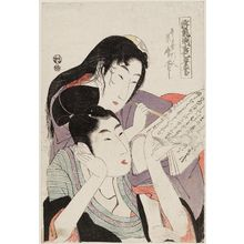 Kitagawa Tsukimaro: Couple Practicing Nô Chanting - Museum of Fine Arts