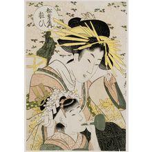 喜多川月麿: Yosooi of the Matsubaya - ボストン美術館