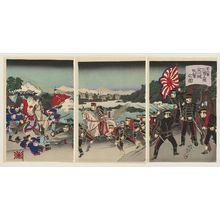 Watanabe Nobukazu: Illustration of Attack at Jinzhoucheng by Second Army Having Landed at Hanazono-kô (Dainigun Hanazono-kô jôriku Kinshûjô kôgeki no zu) - Museum of Fine Arts