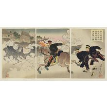 Watanabe Nobukazu: The Second Divisional Commander, Lieutenant General Sakuma, Attacking and Taking Occupation of Eijôfu (Dai ni shidan chô Sakuma chûshô Eijôfu kôgeki soshite senryô no zu) - Museum of Fine Arts