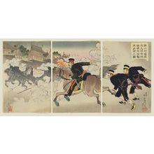 Watanabe Nobukazu: The Second Divisional Commander, Lieutenant General Sakuma, Attacking and Taking Occupation of Eijôfu (Dai ni shidan chô Sakuma chûshô Eijôfu kôgeki soshite senryô no zu) - Museum of Fine Arts