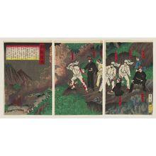 安達吟光: News from Korea (Chôsen henpô - ボストン美術館