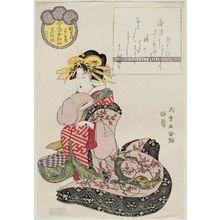 Kitagawa Shikimaro: Masaji of the Tsuruya, kamuro Hamano and Chitose, from the series Female Poetic Immortals in the Modern Style, a Set of Thirty-six (Imayô onna kasen, sanjûrokuban tsuzuki) - Museum of Fine Arts
