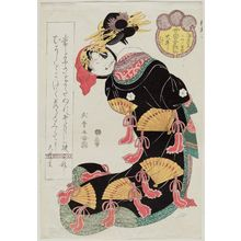 Kitagawa Shikimaro: Ôi of the Ebiya, kamuro Miyako and Sakura, from the series Female Poetic Immortals in the Modern Style, a Set of Thirty-six (Imayô onna kasen, sanjûrokuban tsuzuki) - ボストン美術館