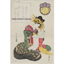 Kitagawa Shikimaro: Takigawa of the Ôgiya, kamuro Menami and Onami, from the series Female Poetic Immortals in the Modern Style, a Set of Thirty-six (Imayô onna kasen, sanjûrokuban tsuzuki) - ボストン美術館