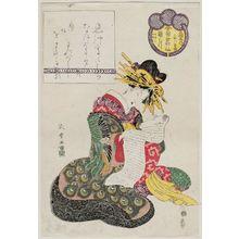 Kitagawa Shikimaro: Takigawa of the Ôgiya, kamuro Menami and Onami, from the series Female Poetic Immortals in the Modern Style, a Set of Thirty-six (Imayô onna kasen, sanjûrokuban tsuzuki) - Museum of Fine Arts