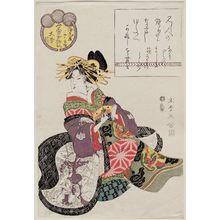 Kitagawa Shikimaro: Ôse of the Ebiya, kamuro Namino and Chidori, from the series Female Poetic Immortals in the Modern Style, a Set of Thirty-six (Imayô onna kasen, sanjûrokuban tsuzuki) - Museum of Fine Arts