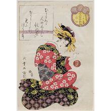 Kitagawa Shikimaro: Tagasode of the Daimonji(ya), kamuro from the series Female Poetic Immortals in the Modern Style, a Set of Thirty-six (Imayô onna kasen, sanjûrokuban tsuzuki) - Museum of Fine Arts
