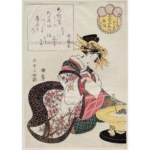 Kitagawa Shikimaro: Nishikio of the Chôjiya, kamuro Hanano and Tokiwa, from the series Female Poetic Immortals in the Modern Style, a Set of Thirty-six (Imayô onna kasen, sanjûrokuban tsuzuki) - ボストン美術館
