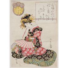 Kitagawa Shikimaro: Hanasato of the Ôgiya, kamuro Chieda and Saeda, from the series Female Poetic Immortals in the Modern Style, a Set of Thirty-six (Imayô onna kasen, sanjûrokuban tsuzuki) - ボストン美術館