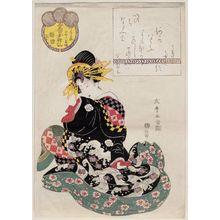 Kitagawa Shikimaro: Hina? of the Chôjiya, kamuro Toyoji and Hagino, from the series Female Poetic Immortals in the Modern Style, a Set of Thirty-six (Imayô onna kasen, sanjûrokuban tsuzuki) - ボストン美術館