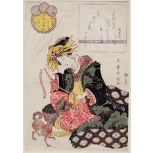 Kitagawa Shikimaro: Kashiku of the Tsuruya, kamuro Fudeji and Hanoshi, from the series Female Poetic Immortals in the Modern Style, a Set of Thirty-six (Imayô onna kasen, sanjûrokuban tsuzuki) - Museum of Fine Arts