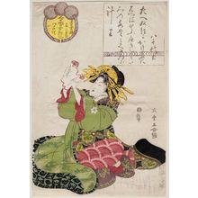Kitagawa Shikimaro: Hachiyo of the Matsuba-rô (=Matsubaya), kamuro Futaba and ?, from the series Female Poetic Immortals in the Modern Style, a Set of Thirty-six (Imayô onna kasen, sanjûrokuban tsuzuki) - ボストン美術館