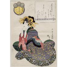 Kitagawa Shikimaro: Kaoru of the Sugata-Ebi(ya), kamuro Nioi and Tomeki, from the series Female Poetic Immortals in the Modern Style, a Set of Thirty-six (Imayô onna kasen, sanjûrokuban tsuzuki) - Museum of Fine Arts
