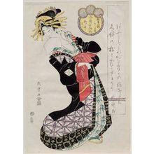 Kitagawa Shikimaro: Yoyotake of the Matsuba-rô (=Matsubaya), kamuro Hatsuji and Haruji, from the series Female Poetic Immortals in the Modern Style, a Set of Thirty-six (Imayô onna kasen, sanjûrokuban tsuzuki) - ボストン美術館