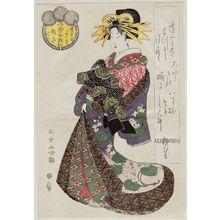 Kitagawa Shikimaro: Yosooi of the Matsuba-rô (=Matsubaya), kamuro Nioi and Tomeki, from the series Female Poetic Immortals in the Modern Style, a Set of Thirty-six (Imayô onna kasen, sanjûrokuban tsuzuki) - ボストン美術館