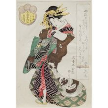 Kitagawa Shikimaro: Tokiwazu of the Chôjiya, kamuro Haruno and Haruji, from the series Female Poetic Immortals in the Modern Style, a Set of Thirty-six (Imayô onna kasen, sanjûrokuban tsuzuki) - ボストン美術館