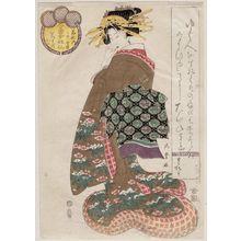 Kitagawa Shikimaro: Wakamatsu of the Wakamatsu(ya), from the series Female Poetic Immortals in the Modern Style, a Set of Thirty-six (Imayô onna kasen, sanjûrokuban tsuzuki) - Museum of Fine Arts