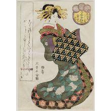 Kitagawa Shikimaro: Aimi of the Maru-Ebiya, kamuro Tsuruno and Kameji, from the series Female Poetic Immortals in the Modern Style, a Set of Thirty-six (Imayô onna kasen, sanjûrokuban tsuzuki) - Museum of Fine Arts