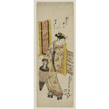 Okumura Masanobu: Woman with Umbrella and Dog on Leash - Museum of Fine Arts