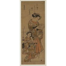 石川豊信: Courtesan of Osaka, Left Sheet of a Triptych (Sanpuku tsui, Ôsaka, hidari) - ボストン美術館