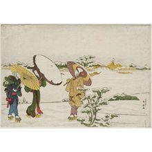 勝川春好: Walking in Snow on the Riverbank by Mimeguri Shrine - ボストン美術館