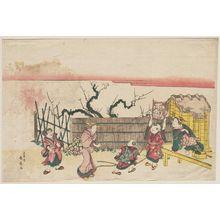 Katsukawa Shunko: Women and Children with a Kite - Museum of Fine Arts