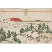 勝川春好: Cranes, Pine Shoots, and Rising Sun - ボストン美術館