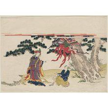 勝川春好: The Feather Robe (Hagoromo) - ボストン美術館