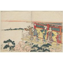 Katsukawa Shunko: Women Admiring the View from a Temple Balcony - Museum of Fine Arts