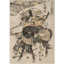 勝川春亭: Tomoe Gozen, from The Battle of the Uji River, a Triptych (Ujikawa kassen sanmai tsuzuki) - ボストン美術館