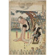 Katsukawa Shuntei: Hikosan Gongen chikai no sukedachi - Museum of Fine Arts
