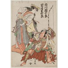 Katsukawa Shuntei: Actors Ichikawa Danjûrô and Iwai Hanshirô - Museum of Fine Arts