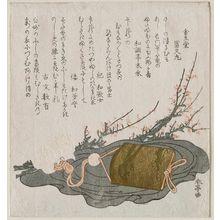Katsukawa Shuntei: Surimono - Museum of Fine Arts